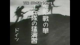 「電撃戦の華 工兵隊の猛演習」No.CFNH(C)-0045_7
