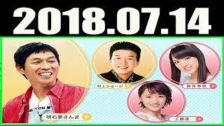 2018 07 14 MBSヤングタウン 土曜日 明石家さんま、村上ショージ、飯...
