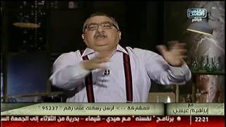 إبراهيم عيسى: لازم نعرف امتى نلعب فى الدورى وإمتى نلعب باسم مصر
