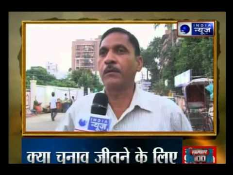Bihar Parv: India News Exclusive from Vaishali-Hajipur with Rana Yashwant