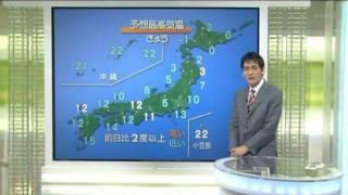 とてもあたたかい方^^気象予報士の渡辺博栄さんです~大好きです♪『秋...