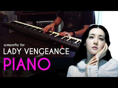 Guemja's Prayer - Sympathy for Lady Vengeance OST piano cover