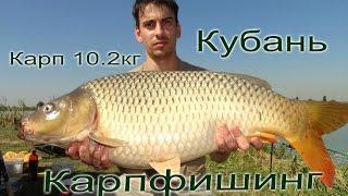 Рыбалка на Кубани 2016
