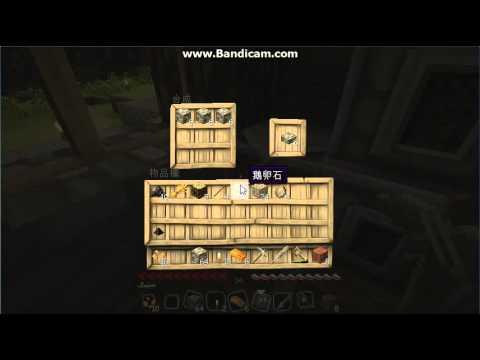 Minecraft這集有點短呦!!-2