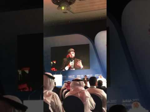 Faisal Tahir Khan:Question during 42nd Annual meeting of Islamic Development Bank,Hilton Jeddah 2017