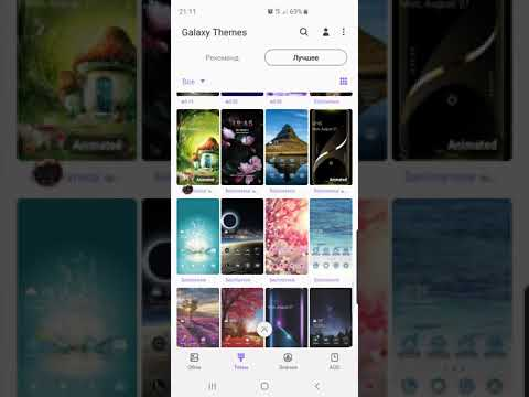 Как поменять тему на Samsung Galaxy S 10