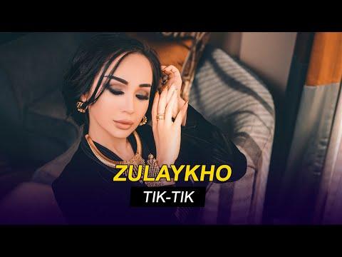 Зулайхо Махмадшоева - Чик-Чик  Zulaykho Mahmadshoeva - Chik-Chik (2020)