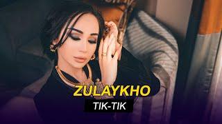 Зулайхо Махмадшоева - Чик-Чик (Клипхои Точики 2020)