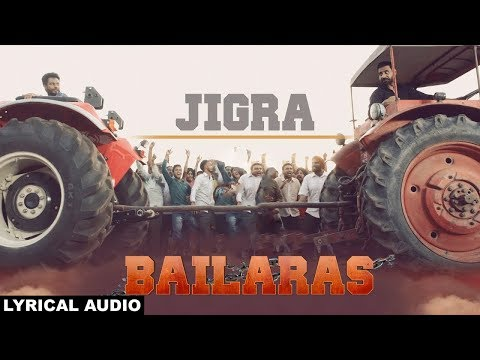 Jigra (Lyrical Audio) Nachhatar Gill | Latest Punjabi Songs 2017 | White Hill Music