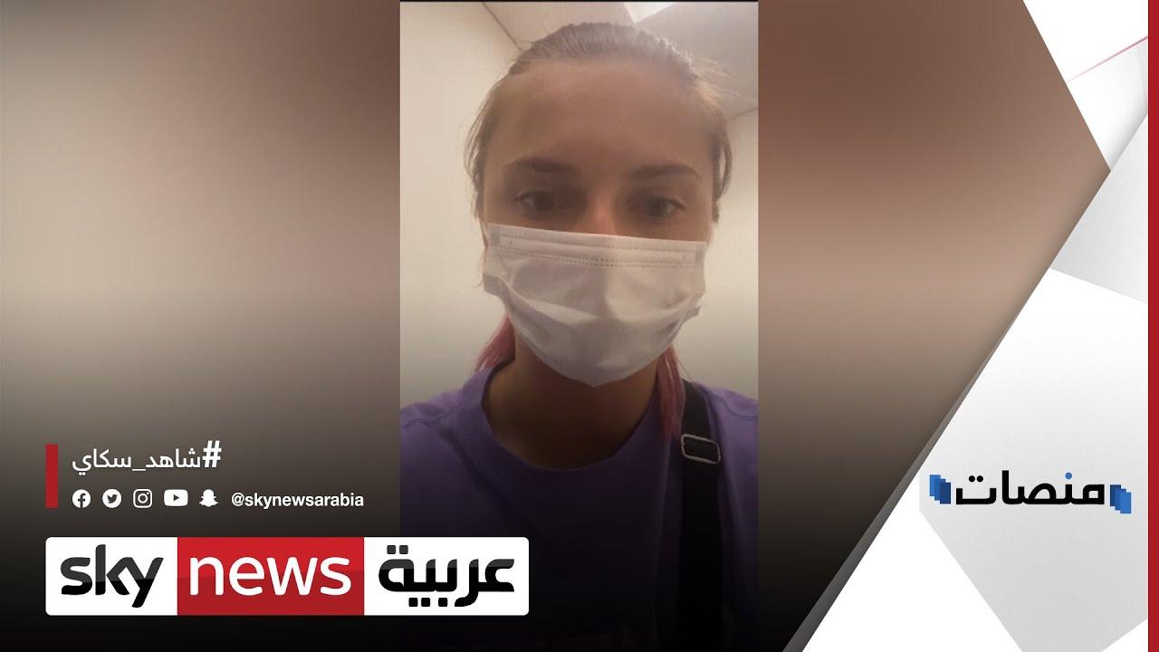 نهاية مشوار لاعبة أولمبية باللجوء.. ما القصة؟ | #منصات  - نشر قبل 24 دقيقة