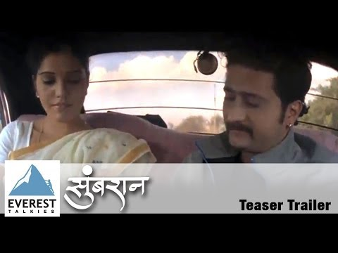 Rutu Yetil Jatil - Official Trailer | Sumbaran - Marathi Movie | Mukta Barve, Jeetendra Joshi