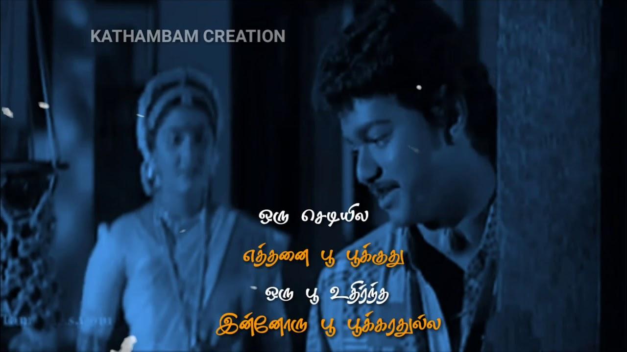 Love Failure Dialogues Tamil Whatsapp Status Stati Di Whatsapp