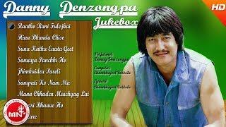 Danny Denzongpa Audio Jukebox   Ft Raatko Rani, Hiun Bhanda, Suna Katha   Music Nepal