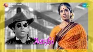 Aazhi | Kalyani Mulle song