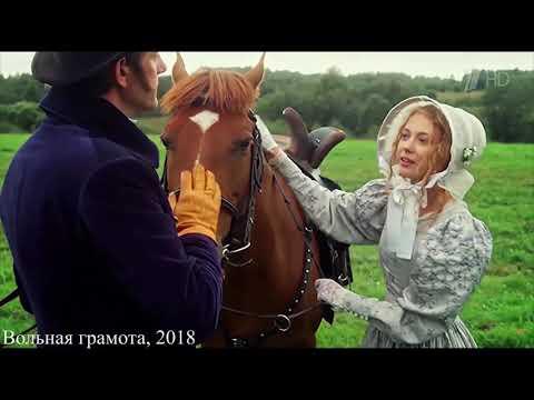 Сериалы о любви   EkaterinaStream