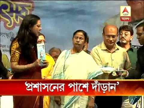 CM Mamata Banerjee inaugurates Yatra festival