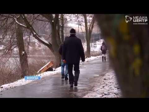 Началась реконструкция набережной 6 Армии В Вологде