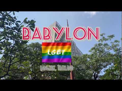 January 7, 2020 - Babylon Bangkok.
