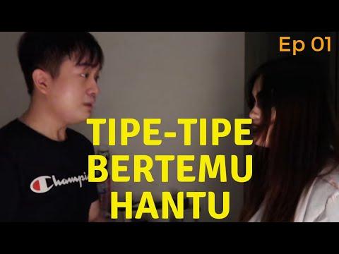 TIPE-TIPE BERTEMU HANTU - Mimpi Buruk Episode 1 (HORROR SHORT FILM) SKETCH