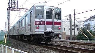 東武東上線10000系11006F普通池袋行き ときわ台駅付近にて