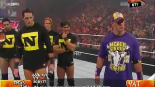 WWE RAW  QTV