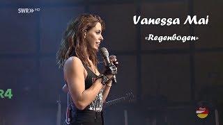 Vanessa Mai - Regenbogen (SWR4 LIVE Konzert in Kaiserslautern 2018)