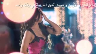 هيفاء وهبي رقص جامدة اخر حاجة فيلم حلاوة روح