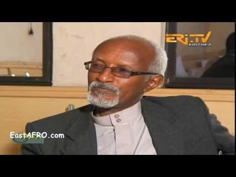 Eritrean Movie ስድራ Sidra (December 12, 2016)