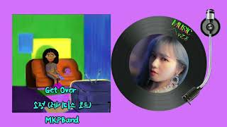 Get Over - 소정 (레이디스 코드),MKPBand /가사첨부MUSIC사랑