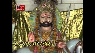 Ramdev Pir Aaya Ridhi Sidhi Laaya - Hemant Chauhan Ane Damyanti Barot