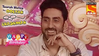 Abhishek Meets The Members Of Gokuldham Society | Celebrity Birthday Special | Abhishek Bachchan
