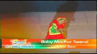 31 Baby MADHUR SEERAT Dance -Miss WORLD PUNJABAN 2002
