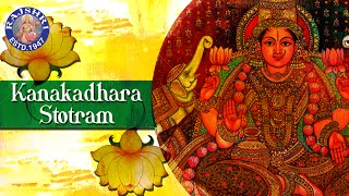 Kanakadhara Stotram | Devi Stotram | Devotional | Lakshmi Mantra For Wealth & Prosperity