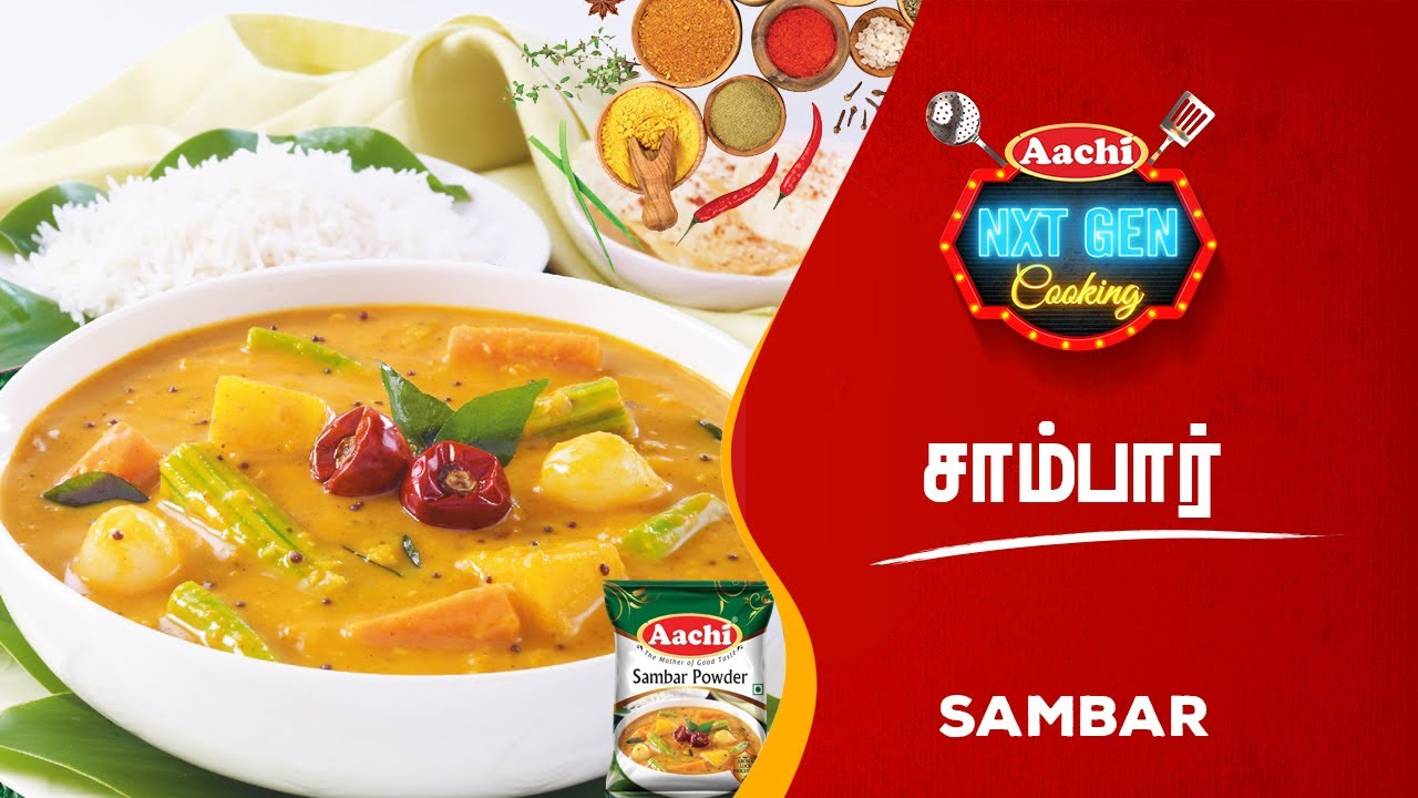 Aachi Foods - No 1 Food & Masala Products Manufacturer Tamil