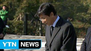 '성폭행 의혹'에 무너진 차기 대권주자 / YTN