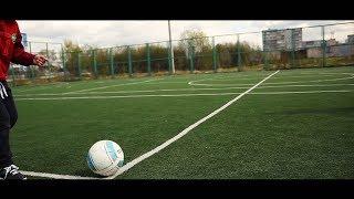 Секция футбола в Твери, футбольная школа