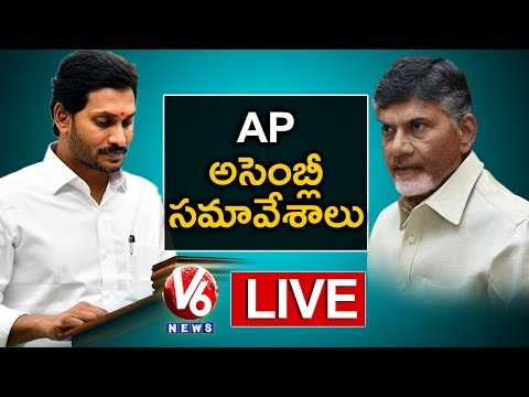 AP Assembly Sessions 2019 LIVE | Day 02 | CM YS Jagan | V6 News