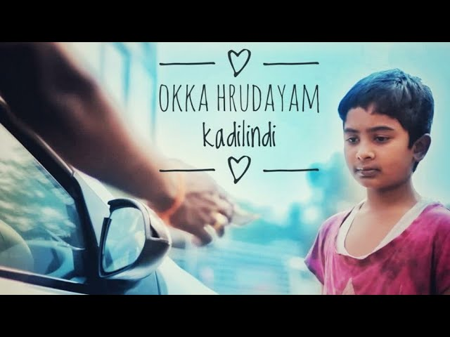 Oka Hrudayam Kadilindi Telugu Short Film - Directed by Nani Naidu -  SkyLight Movies