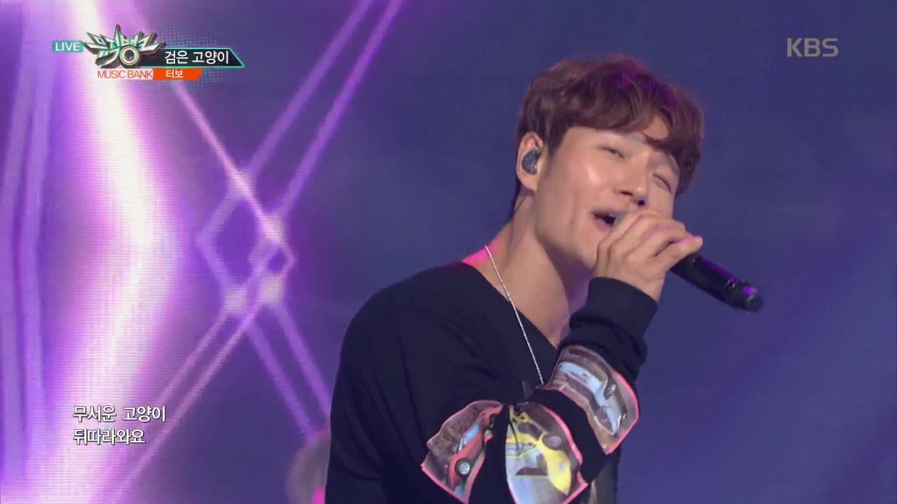뮤직뱅크 Music Bank - 검은 고양이 - 터보 (The Black Cat - TURBO).20170728