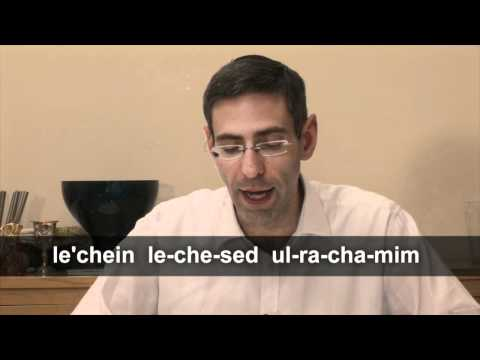 JOG: Grace After Meals -- Birkat Hamazon (Benching)