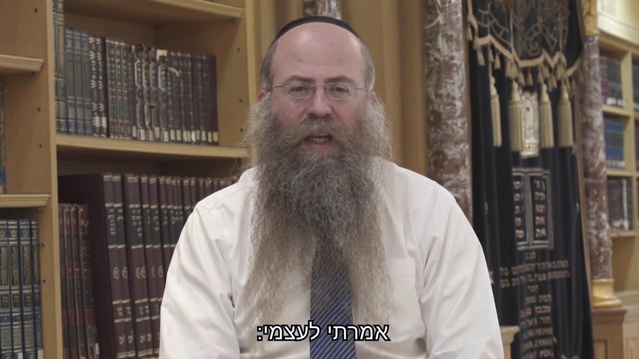 """✡✡✡ הרב נחמיה וילהלם שליט""""א - פרשת השבוע - פרשת ויקרא - לפי מה מחולק הרכוש בעולם - תשע""""ט - 2019 ✡✡✡"""