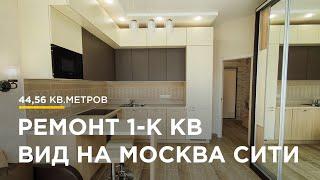 РЕМОНТ ОДНОКОМНАТНОЙ КВАРТИРЫ / ШЕЛЕПИХА / ЖК ХЕДЛАЙНЕР