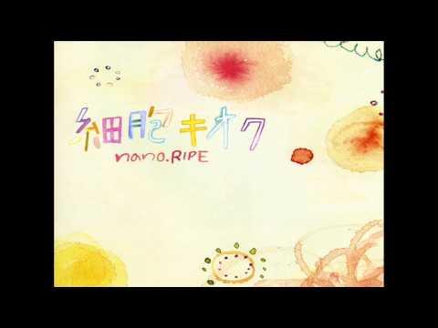 Hanasaku Iroha Ending 5 - Saibou Kioku FULL(細胞キオク) HD + Download