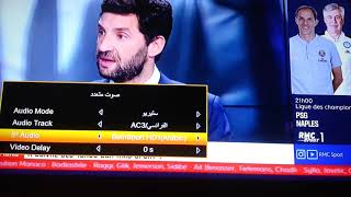 خاصية ip audio  لمشاهدة المباريات بتعليق عربي على قناة اجنبية بصورة جيدة جداً