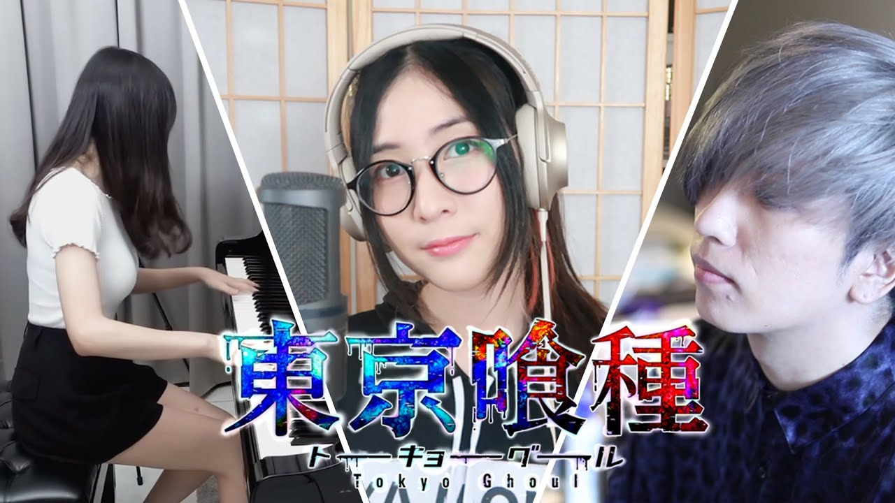 Tokyo Ghoul OP「Unravel / Katharsis」Cover by Ru's Piano x @MindaRyn _ x @Umi Kun