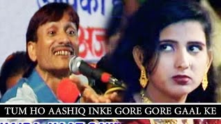 Tum Ho Aashiq Inke Gore Gore Gaal Ke | Sharif Parwaz New Muqabla | Rukhsana | Master Cassettes