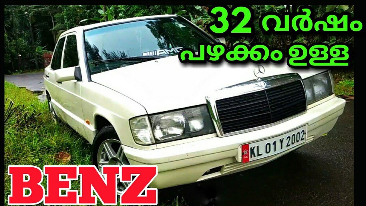Modified 1988 Model Benz ഇത് പുലിതന്നെ