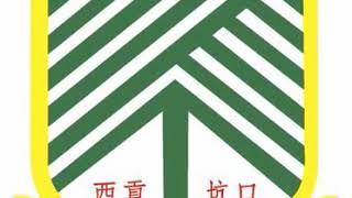 20180305 楊啟耀老師