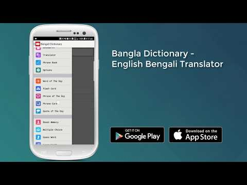 Bangla Dictionary English - Bengali Translator - Apps on Google Play