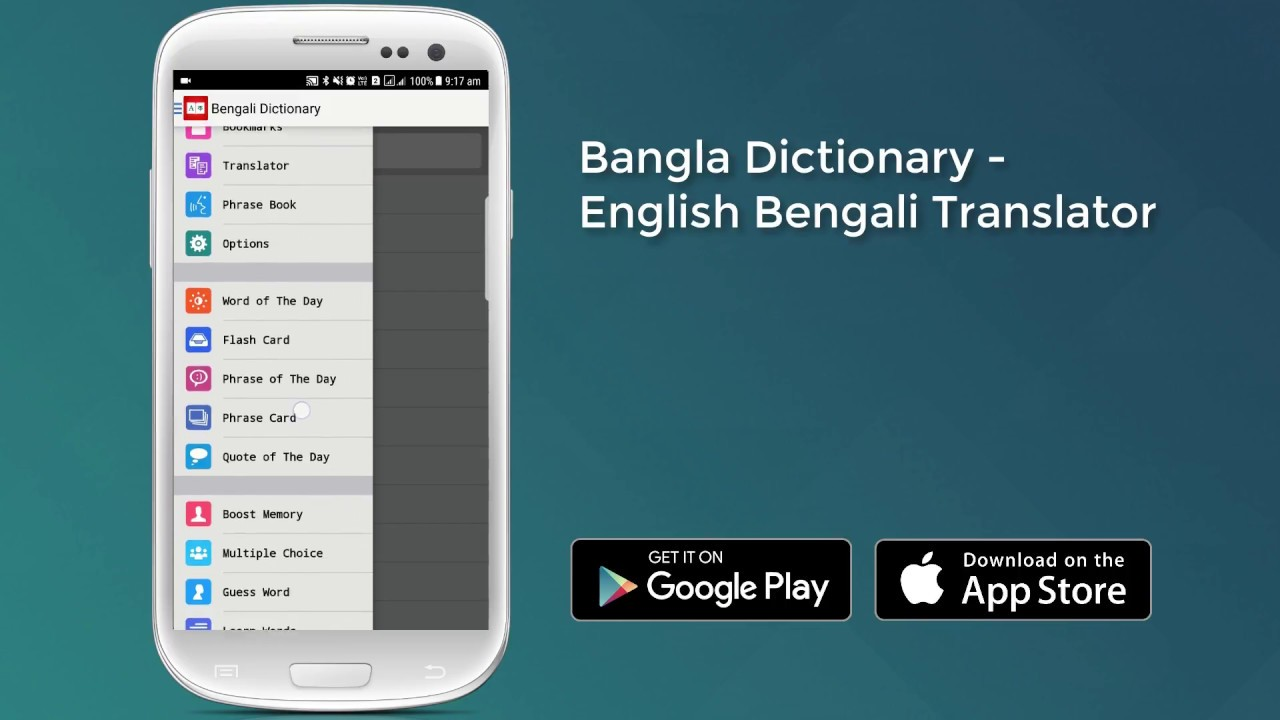 Bengali Dictionary for iPhone, iPad, Android | iThinkdiff net